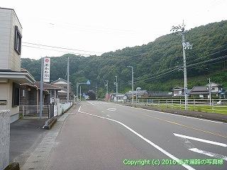 38-318高知県幡多郡黒潮町