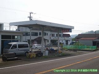 38-322高知県幡多郡黒潮町
