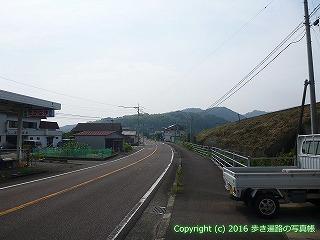 38-323高知県幡多郡黒潮町