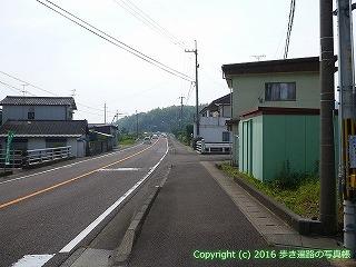 38-325高知県幡多郡黒潮町