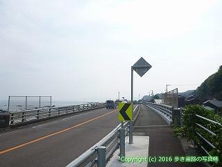 38-328高知県幡多郡黒潮町
