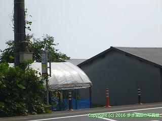 38-330高知県幡多郡黒潮町