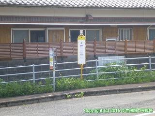 38-338高知県幡多郡黒潮町