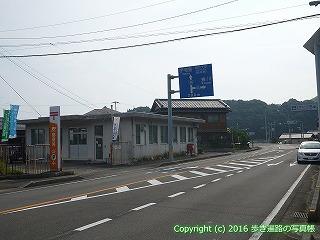 38-340高知県幡多郡黒潮町