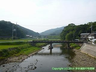 38-342高知県幡多郡黒潮町