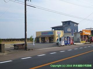 38-344高知県幡多郡黒潮町