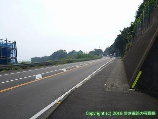 38-353高知県幡多郡黒潮町