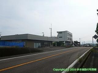 38-355高知県幡多郡黒潮町
