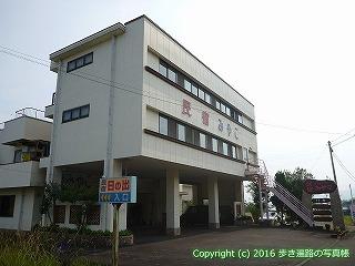 38-356高知県幡多郡黒潮町 (宿)民宿みやこ