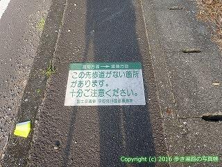38-361高知県幡多郡黒潮町