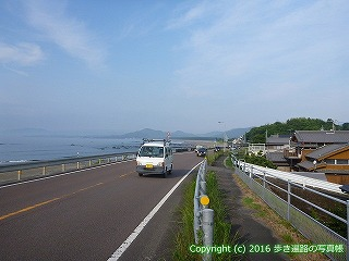 38-363高知県幡多郡黒潮町