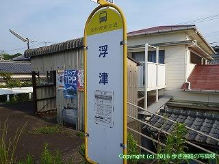 38-364高知県幡多郡黒潮町