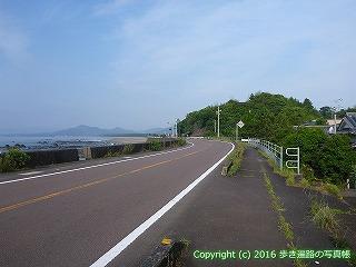 38-365高知県幡多郡黒潮町