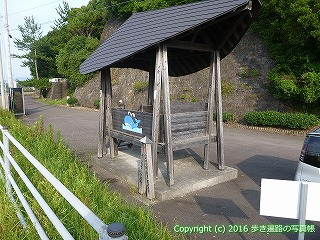 38-366高知県幡多郡黒潮町