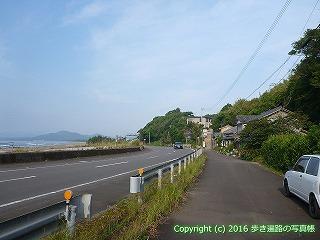 38-368高知県幡多郡黒潮町