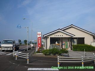38-370高知県幡多郡黒潮町 浮鞭郵便局