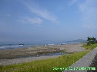 38-371高知県幡多郡黒潮町