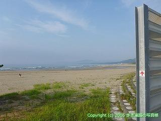 38-376高知県幡多郡黒潮町