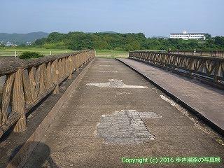 38-382高知県幡多郡黒潮町