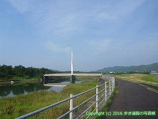 38-385高知県幡多郡黒潮町