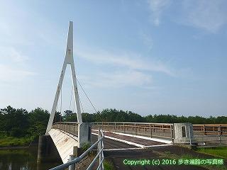 38-386高知県幡多郡黒潮町