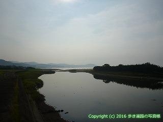 38-387高知県幡多郡黒潮町