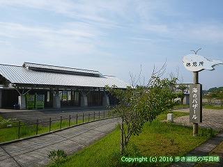 38-411高知県幡多郡黒潮町