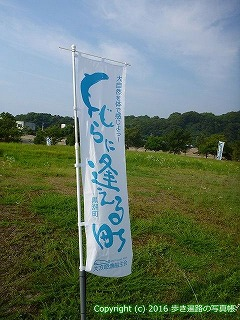 38-414高知県幡多郡黒潮町