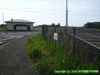 38-416高知県幡多郡黒潮町