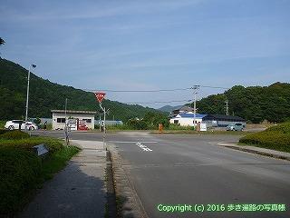 38-423高知県幡多郡黒潮町