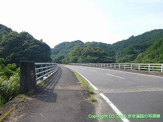38-426高知県幡多郡黒潮町