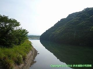 38-427高知県幡多郡黒潮町