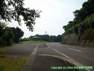 38-432高知県幡多郡黒潮町