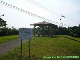 38-433高知県幡多郡黒潮町