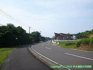 38-435高知県幡多郡黒潮町