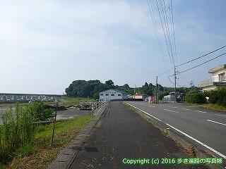 38-440高知県幡多郡黒潮町