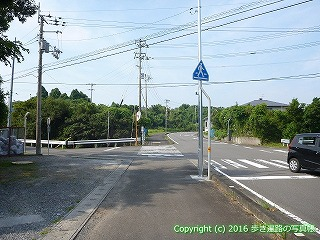 38-442高知県幡多郡黒潮町