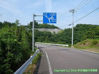 38-448高知県幡多郡黒潮町
