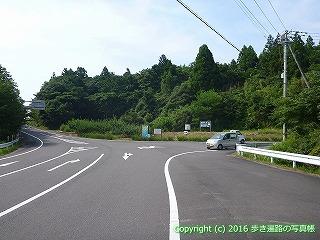 38-449高知県幡多郡黒潮町