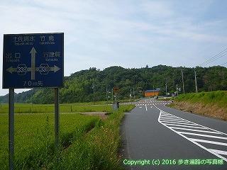 38-465高知県幡多郡黒潮町