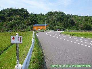 38-466高知県幡多郡黒潮町