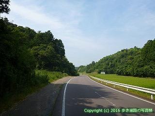 38-473高知県四万十市