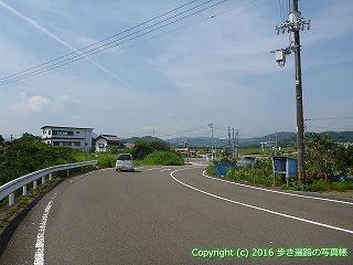 38-486高知県四万十市