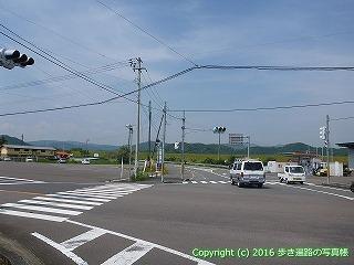 38-487高知県四万十市