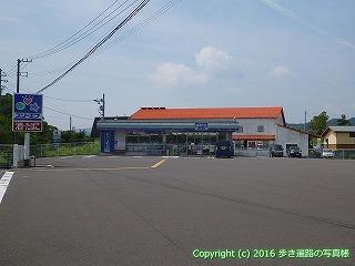 38-488高知県四万十市