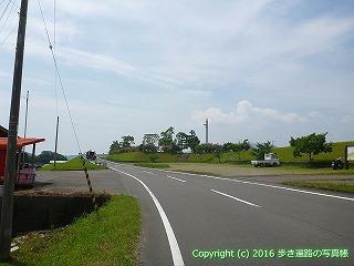38-490高知県四万十市