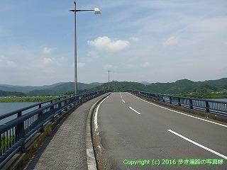 38-493高知県四万十市