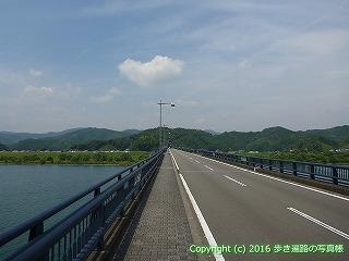 38-497高知県四万十市