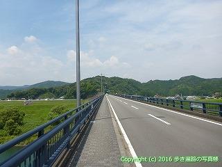 38-499高知県四万十市