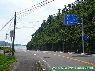 38-510高知県四万十市